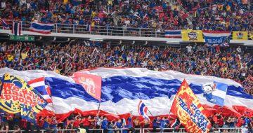 ฟุตบอลไทย ประวัติที่มาความเป็นไปตั้งแต่อดีตถึงปัจจุบัน